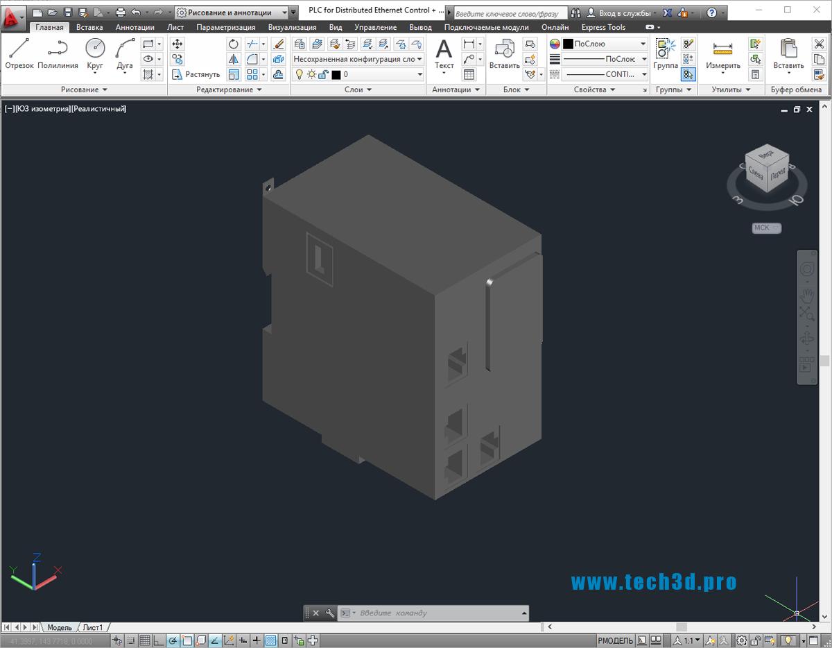 3D-модель промышленного контроллера на din-рейку
