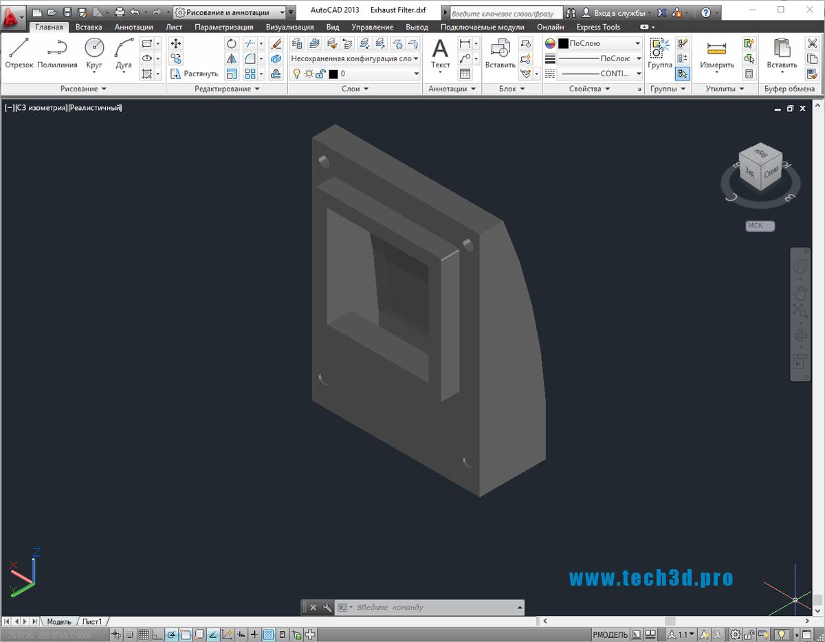 3D-модель фильтра канального