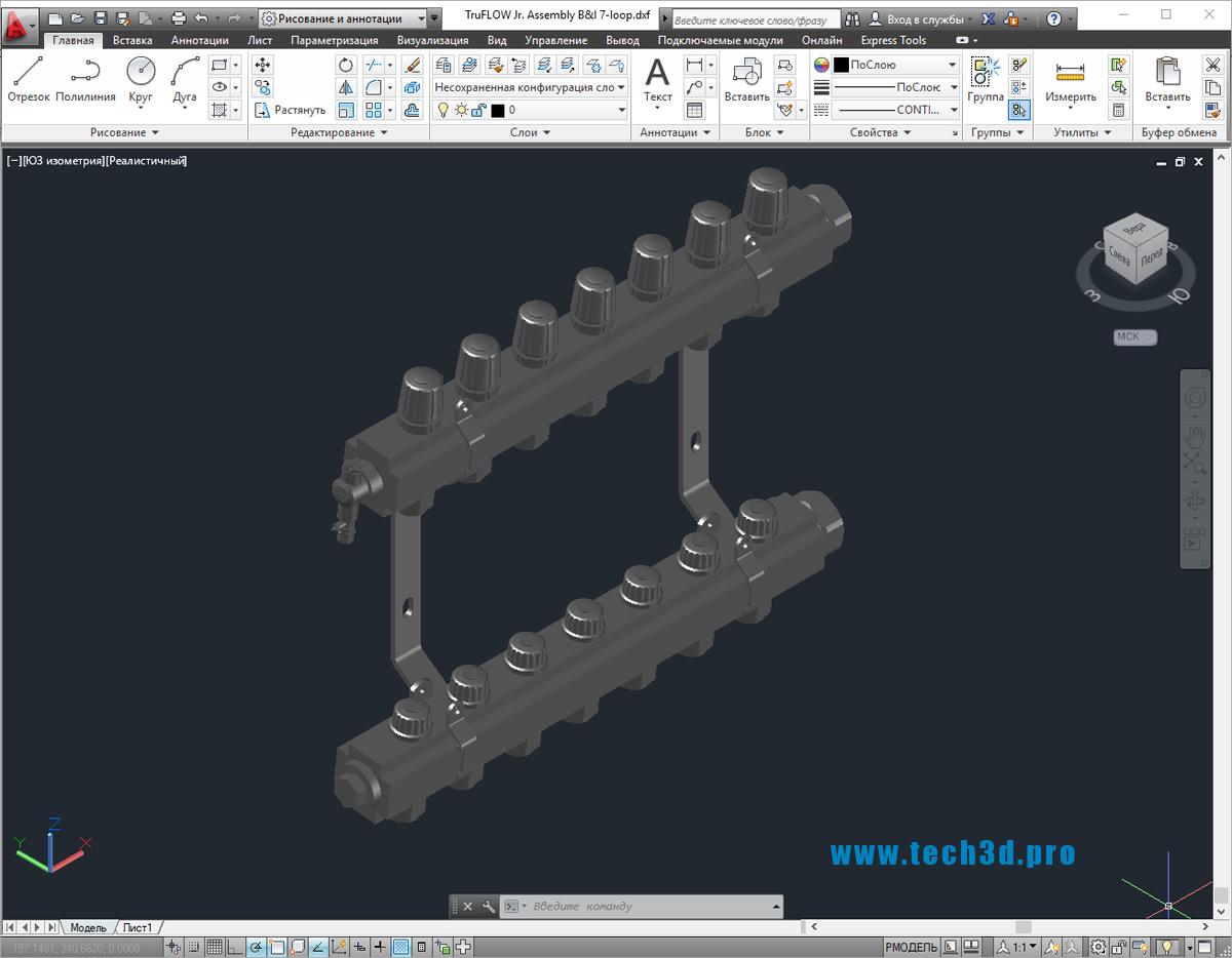 3D-модель распределительного коллектора