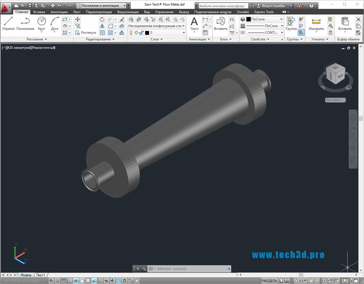 3D-модель сужающего устройства