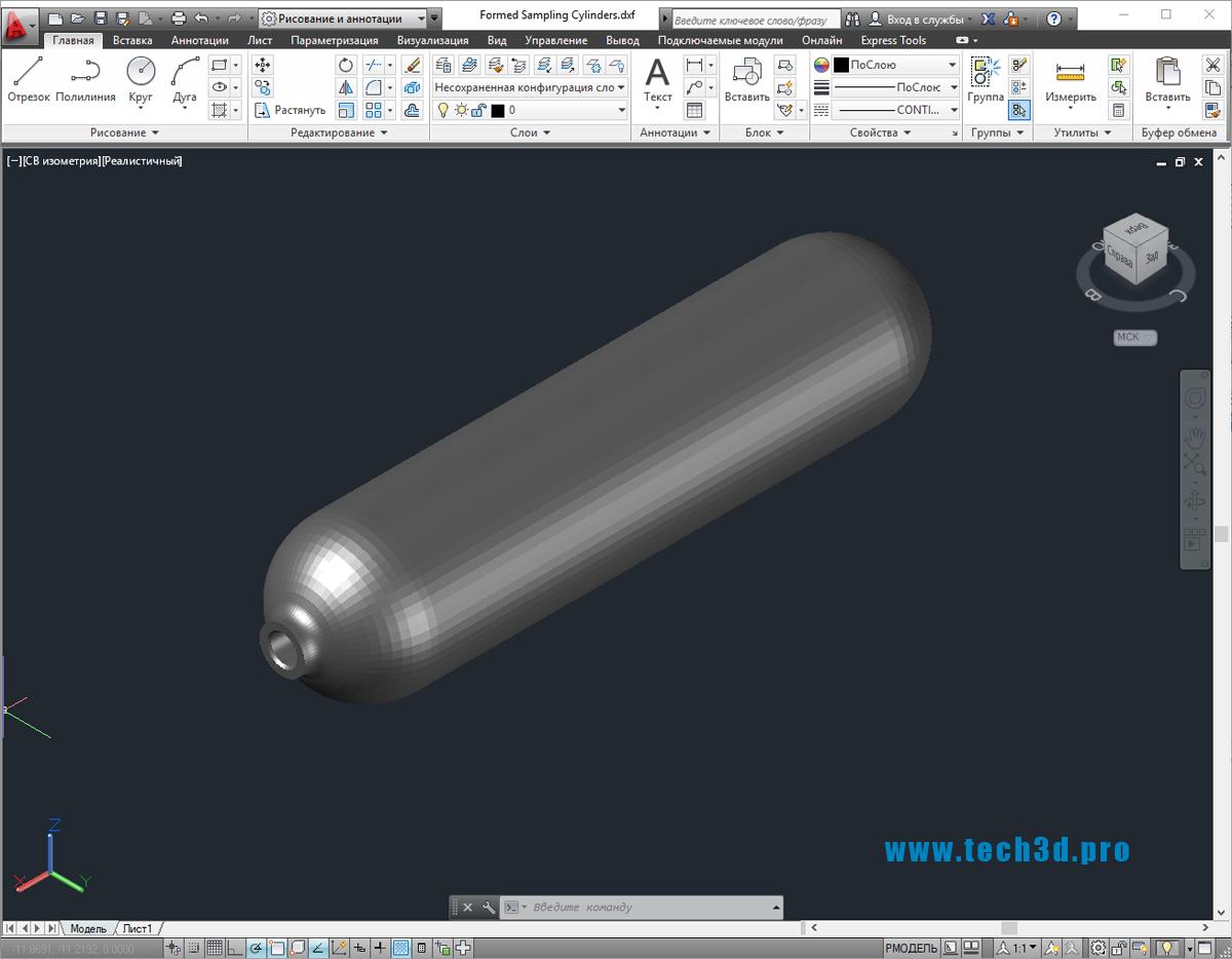 3D-модель пробоотборника
