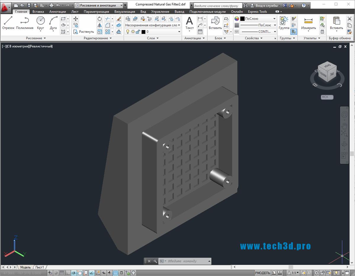 3D-модель фильтра для газа