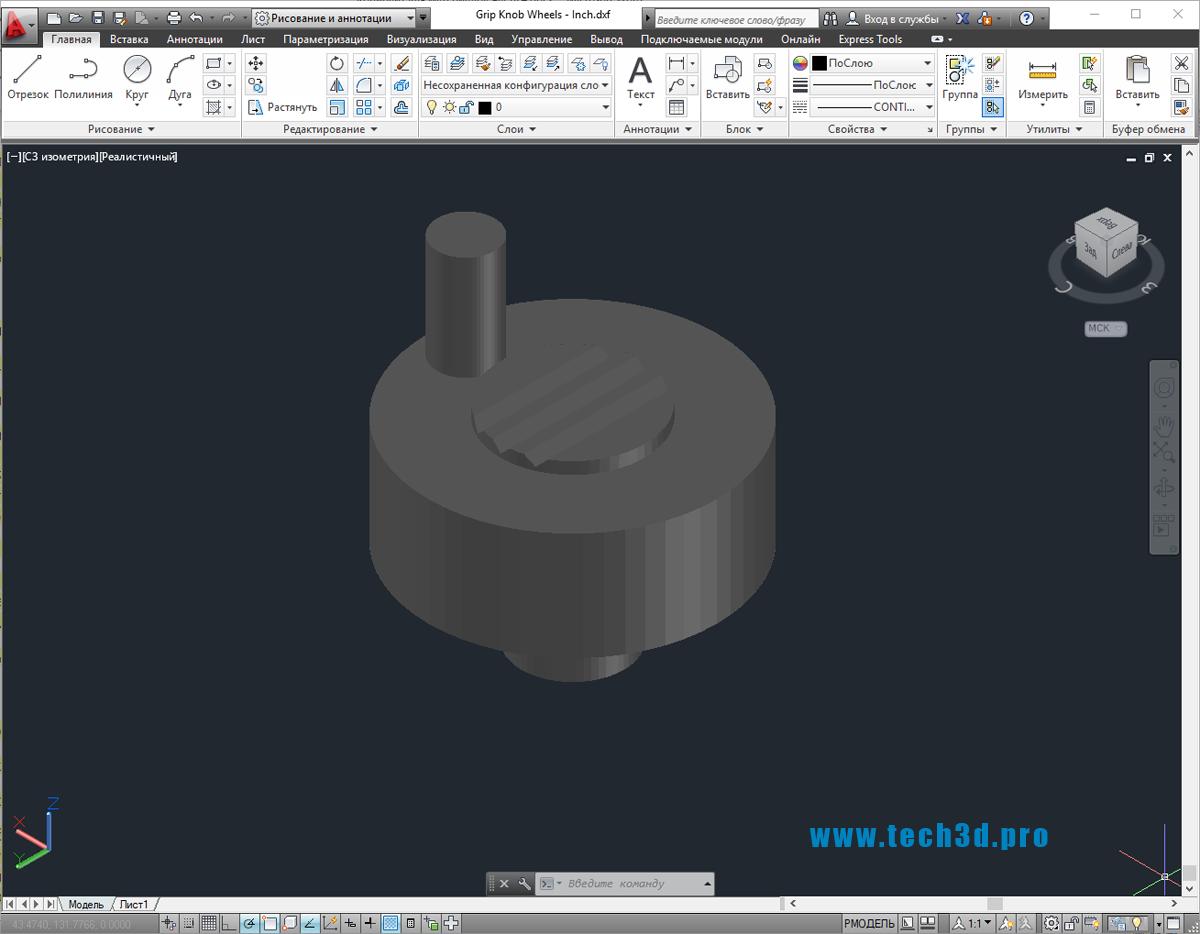 3D-модель ручки винта