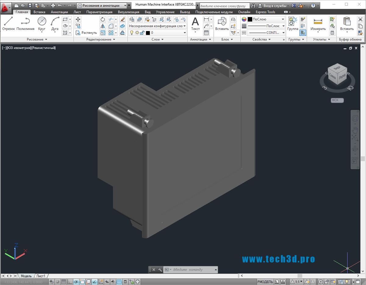 3D-модель промышленного компьютера