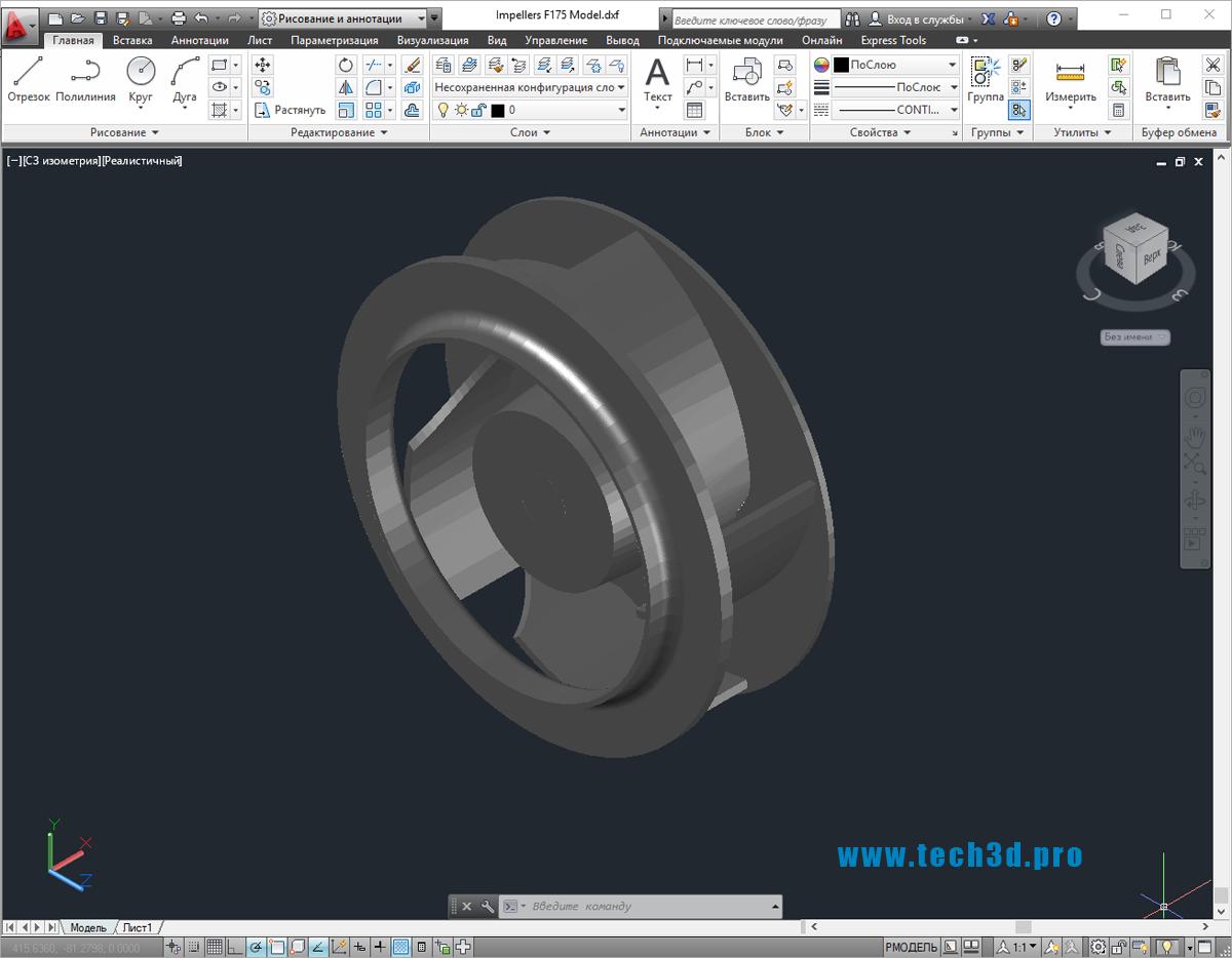 3D-модель импеллера