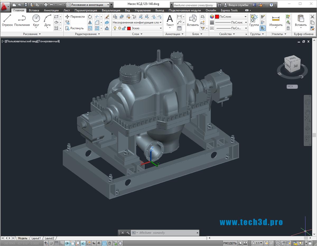 3D-модель конденсатного насоса КС