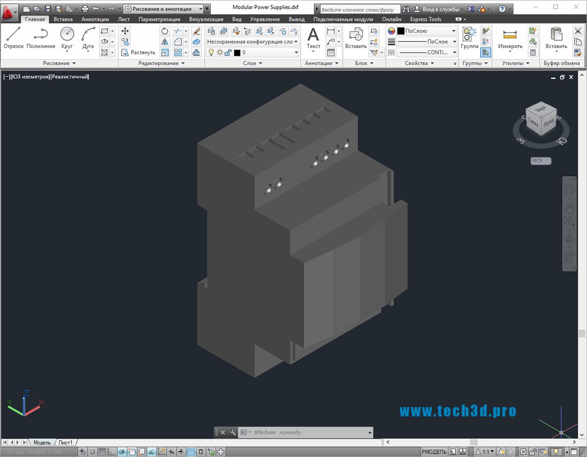 3D-модель модульного блока питания