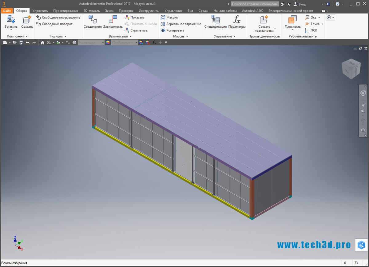 3D-модель модульного здания
