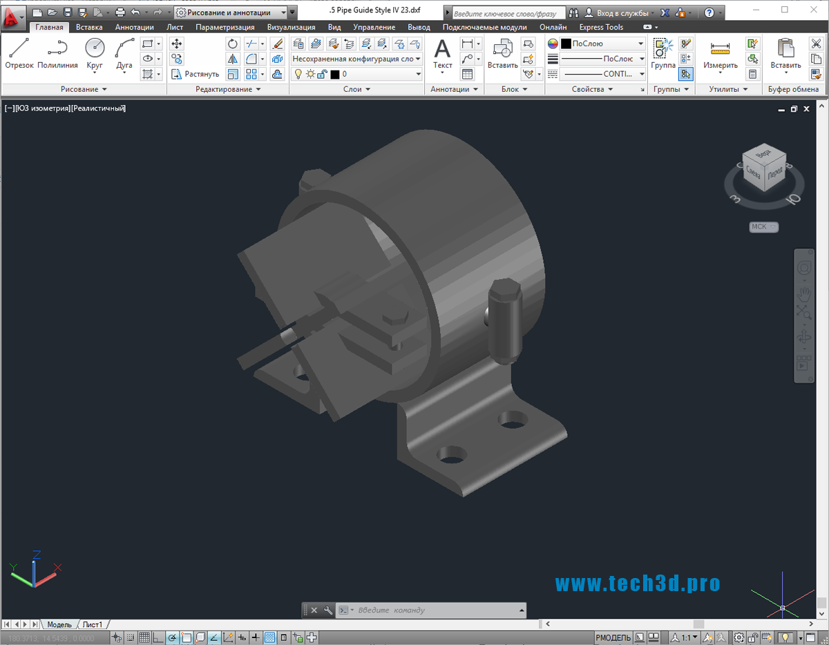 3D-модель центратора наружного