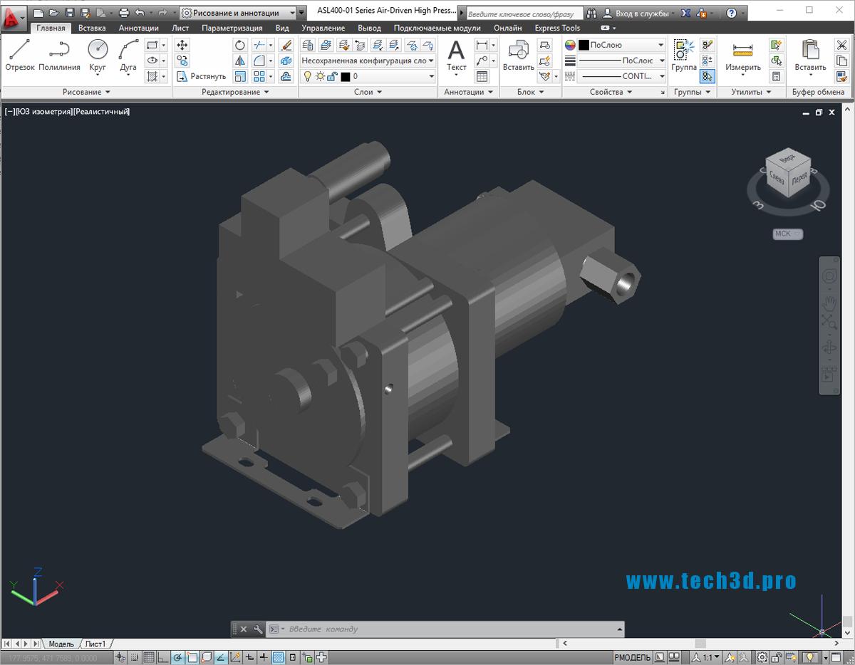 3D-модель пневматического насоса