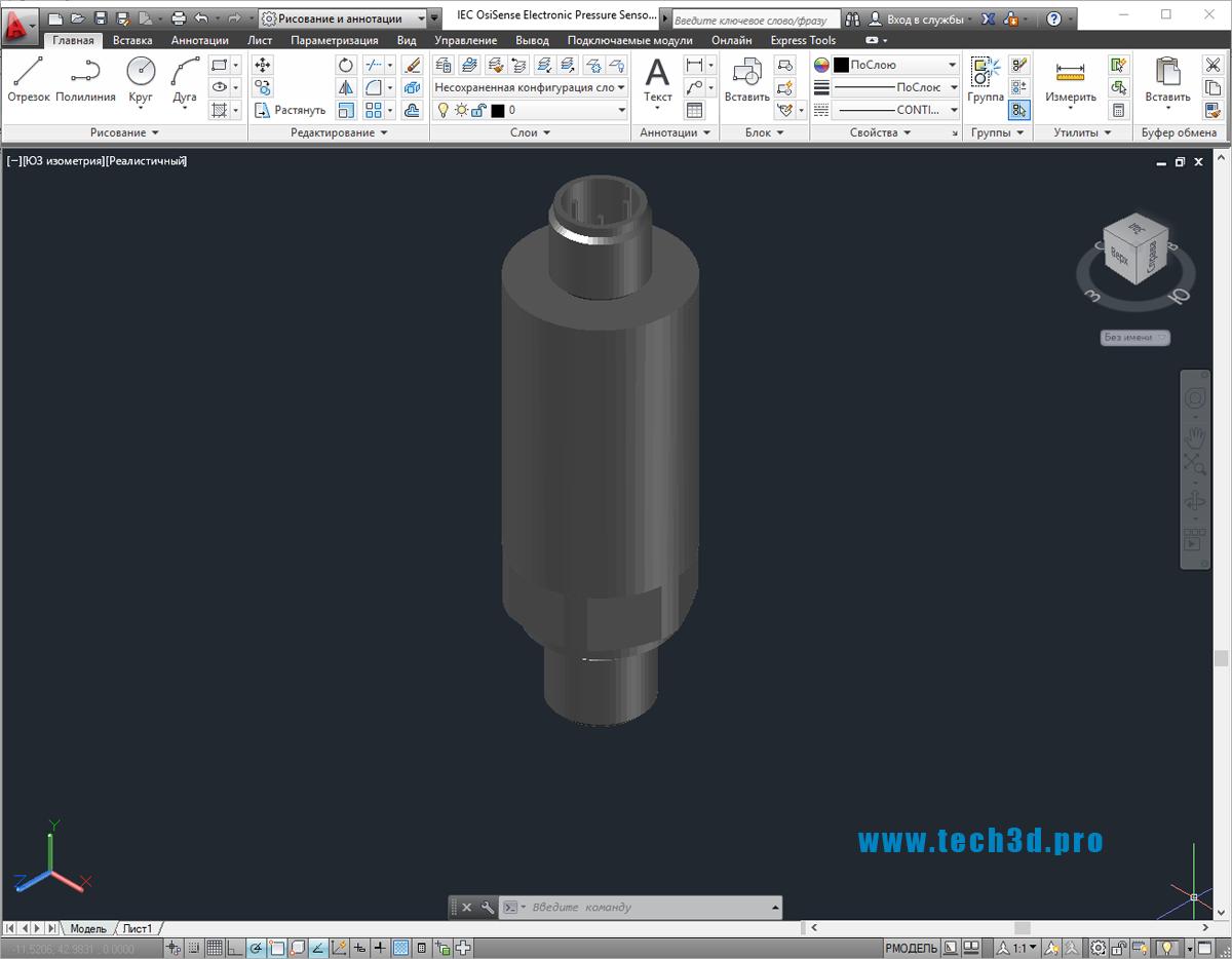 3D-модель электронного датчика давления
