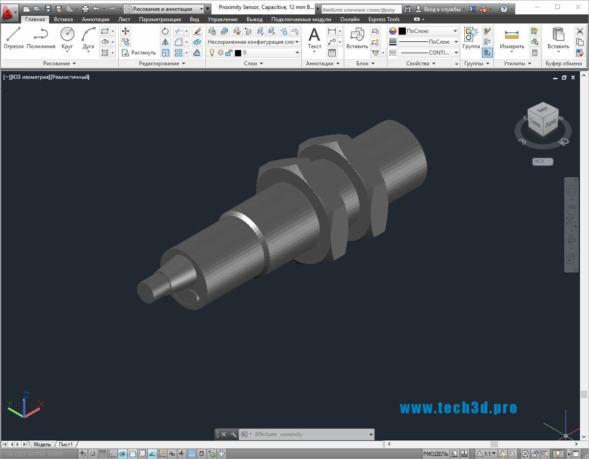 3D-модель емкостного датчика