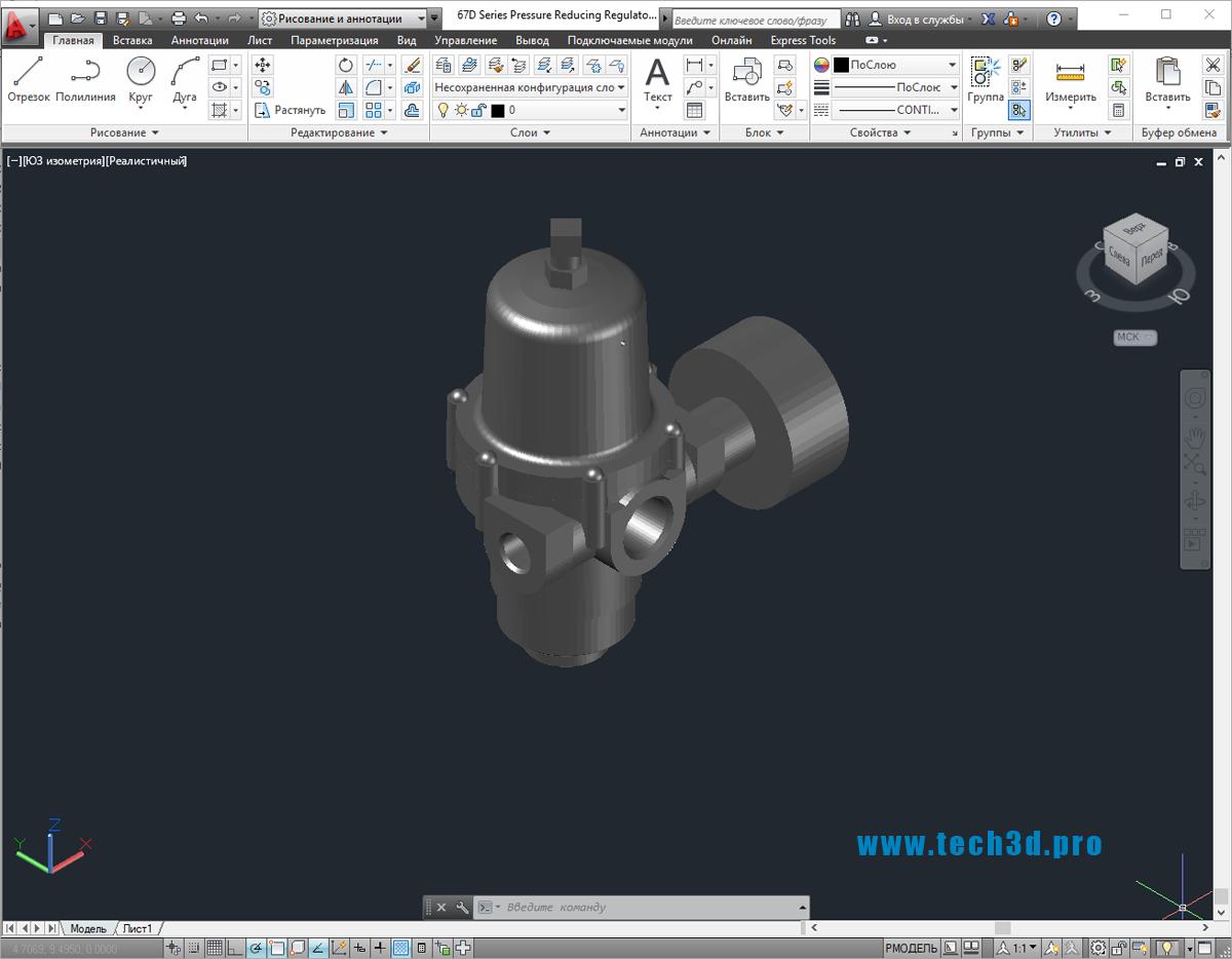 3D-модель редукционного клапана