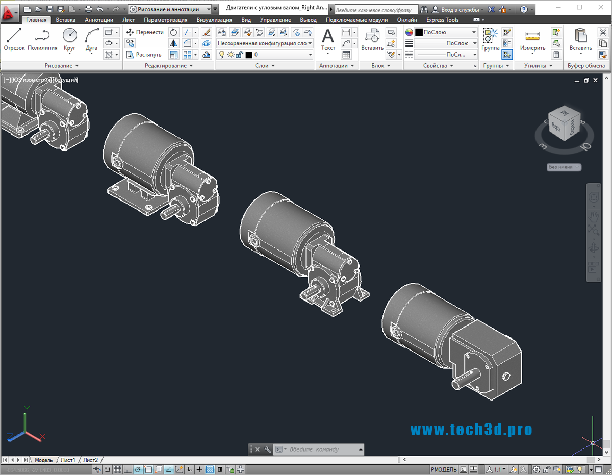 3D-модель углового редуктора