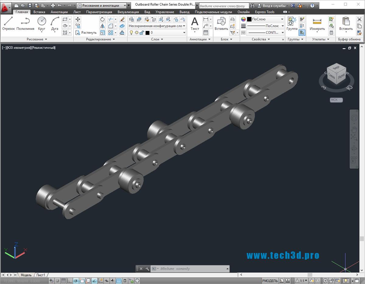 3D-модель цепи привода