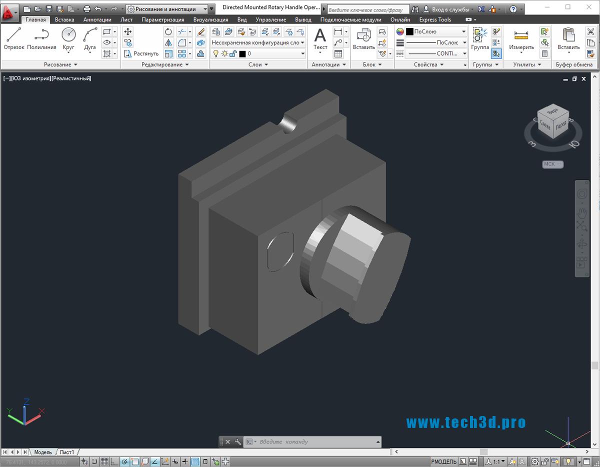 3D-модель выключателя нагрузки