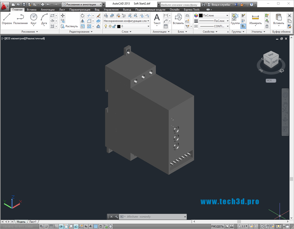 3D-модель устройства плавного пуска