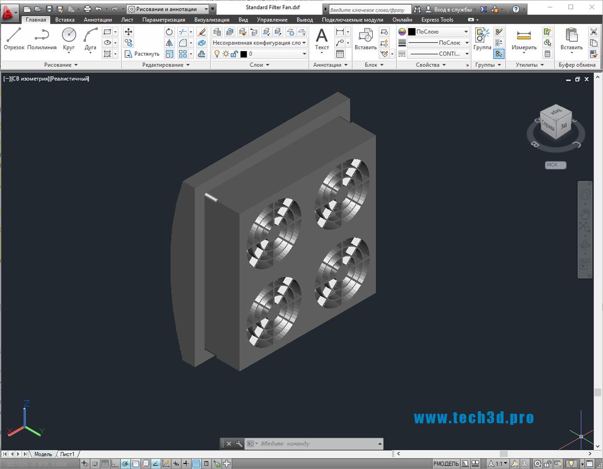 3D-модель канального вентилятора