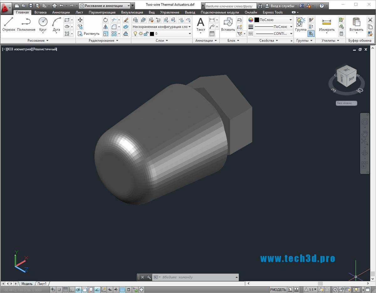 3D-модель привода клапана