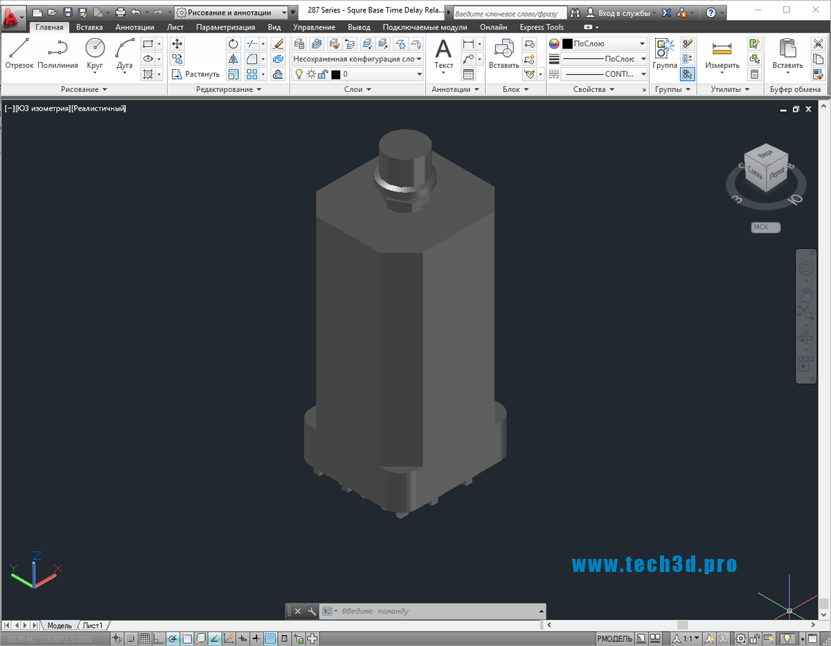 3D-модель реле задержки времени