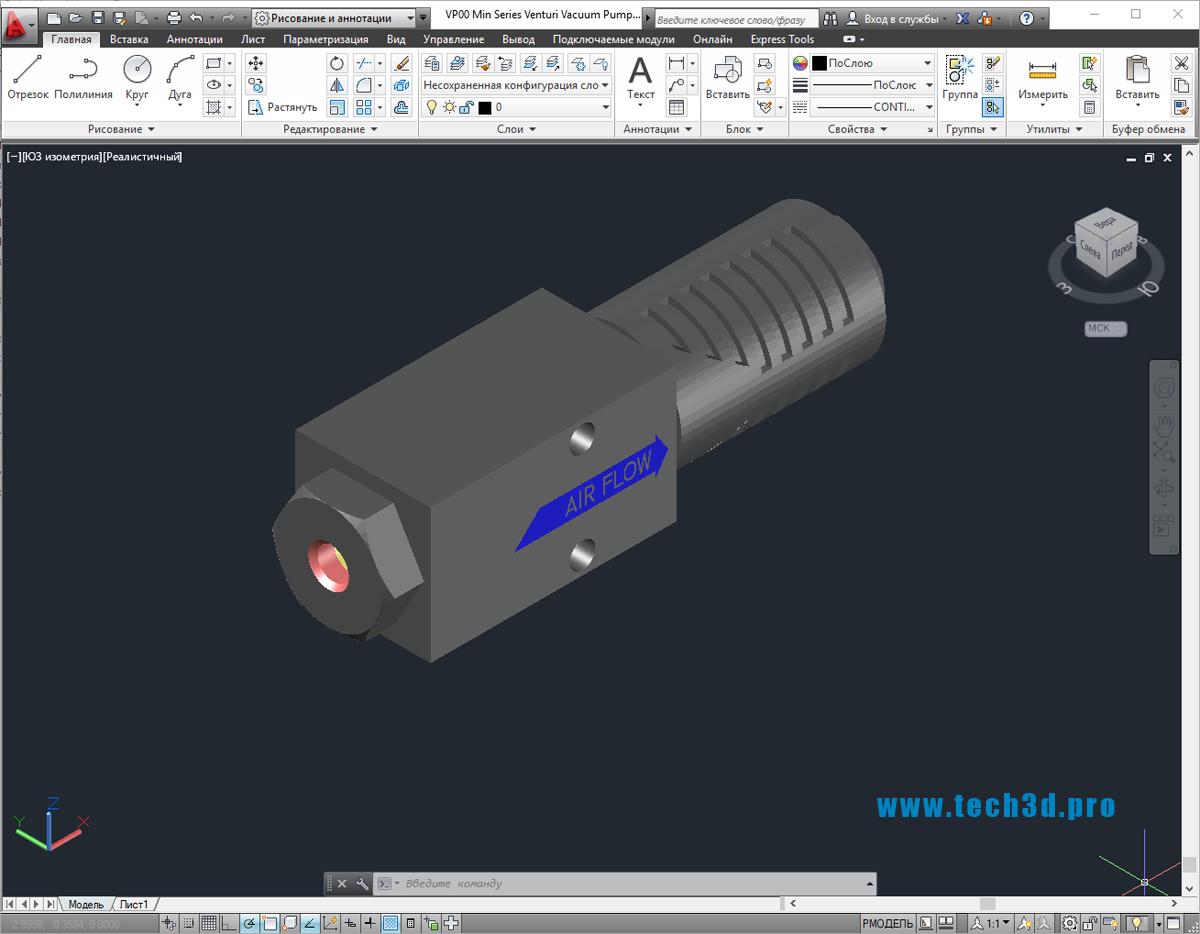 3D-модель вакуумного насоса