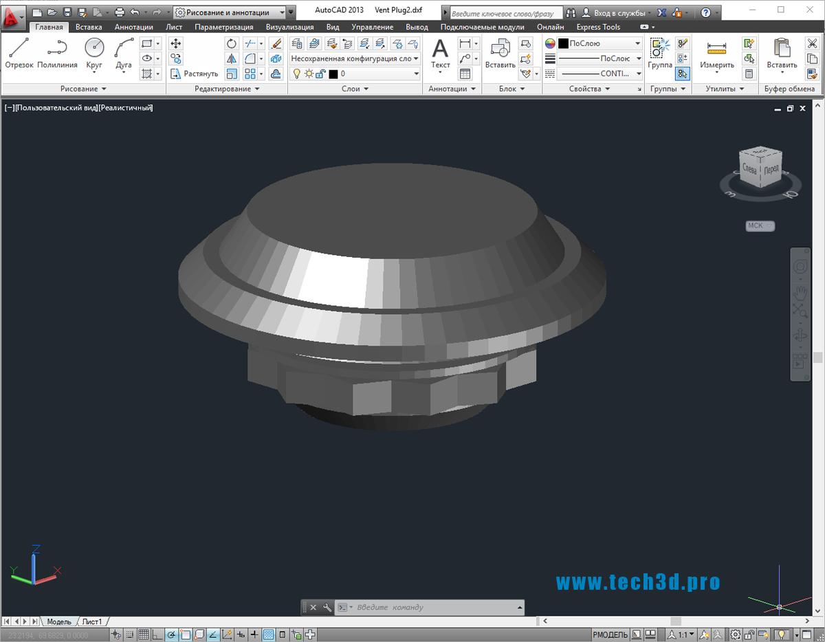 3D-модель вентиляционной заглушки