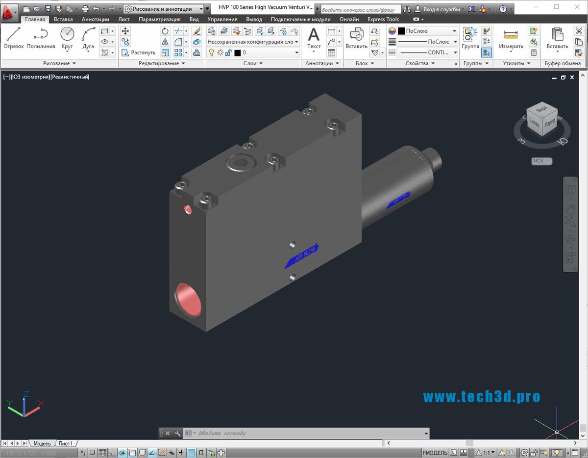 3D-модель форвакуумного насоса