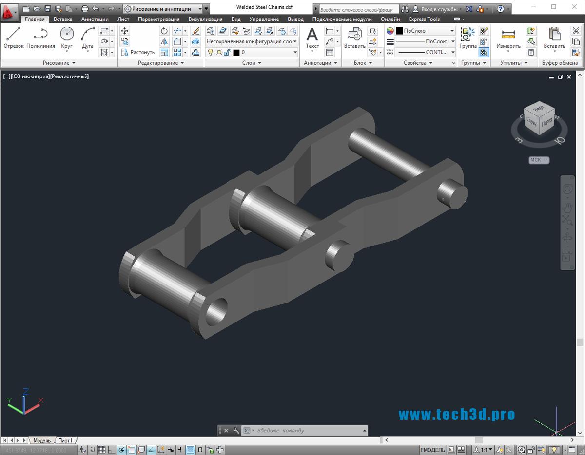 3D-модель цепи сварной оцинкованной