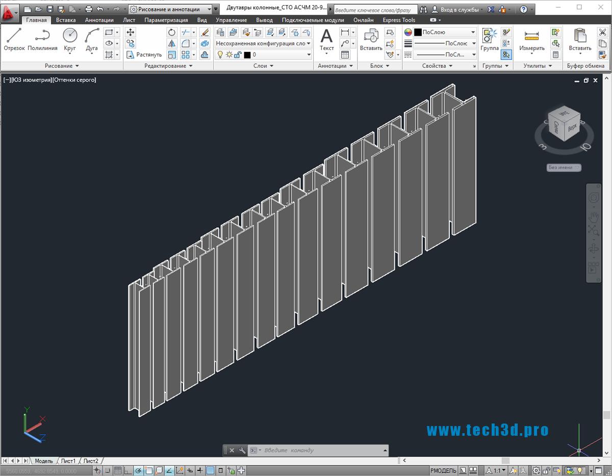 3D-модель стального двутавра