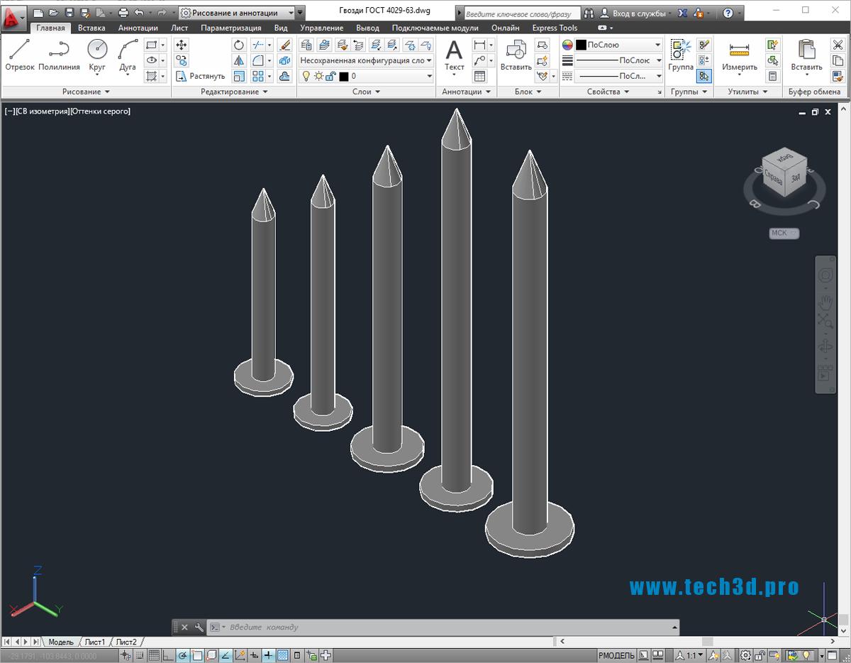 3D-модель гвоздя ГОСТ