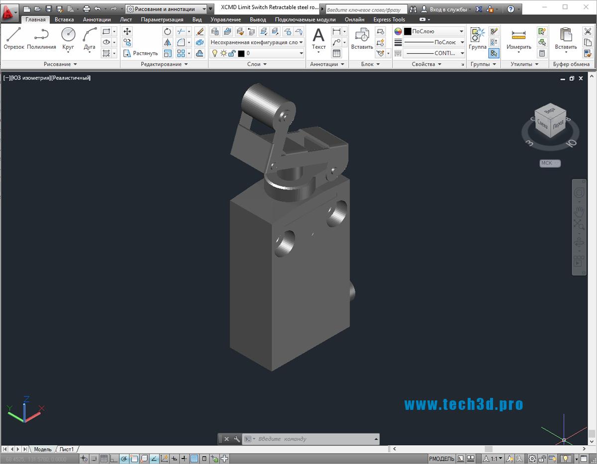 3D-модель концевого выключателя