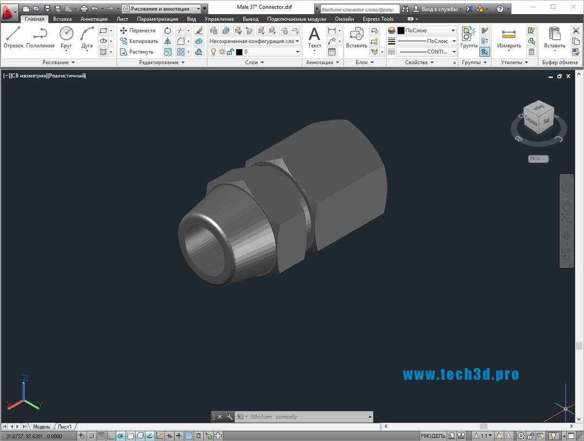 3D модель соединителя с конусом