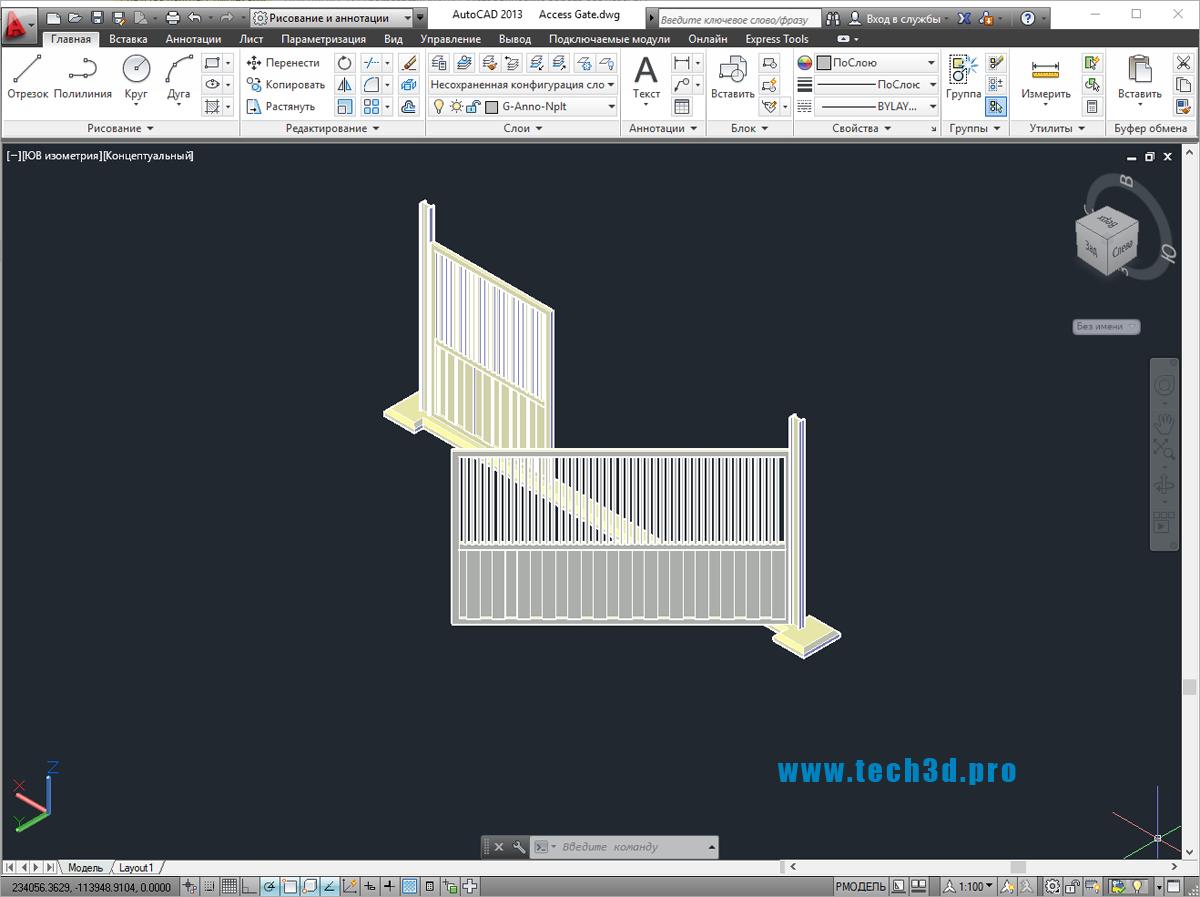 3D модель металлических ворот для усадьбы