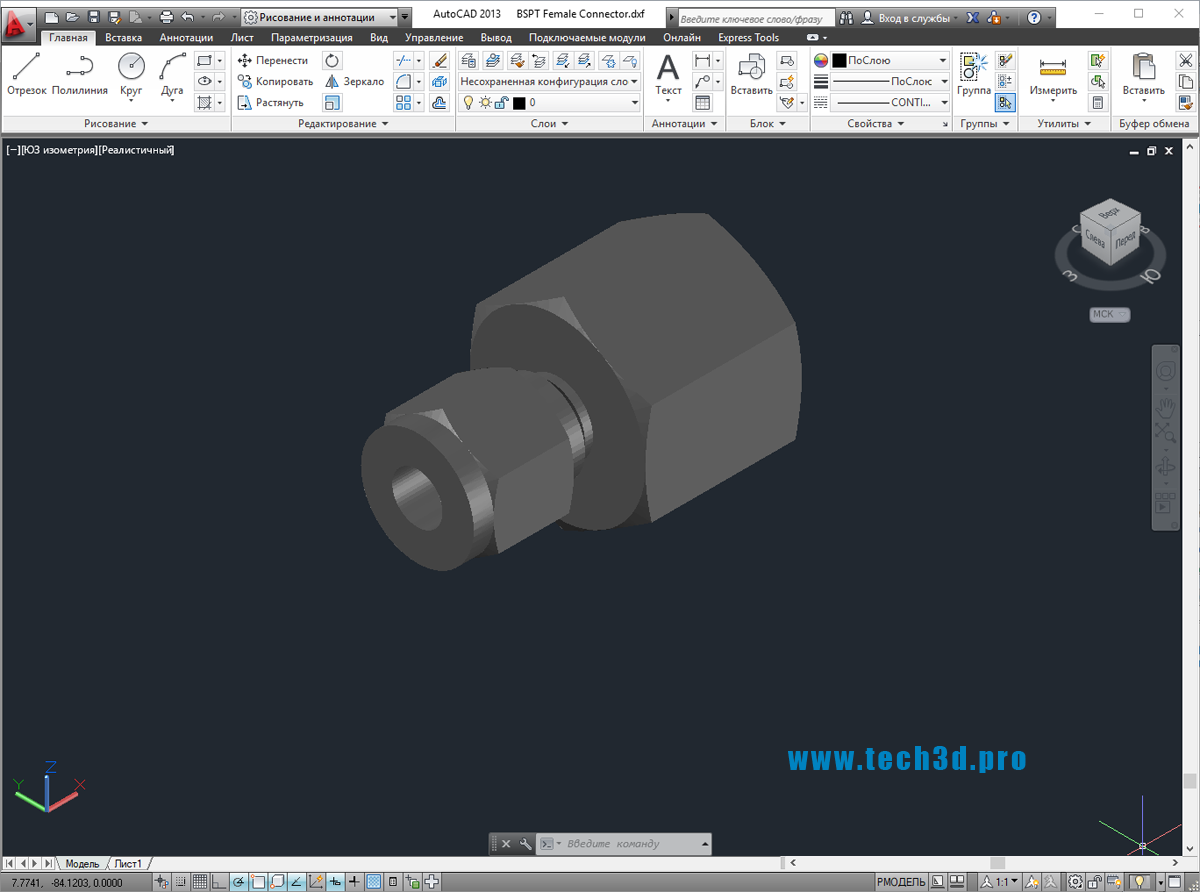 3D модель муфты с резьбой BSPT