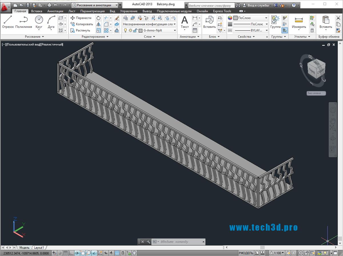 3D модель балкона с балясинами