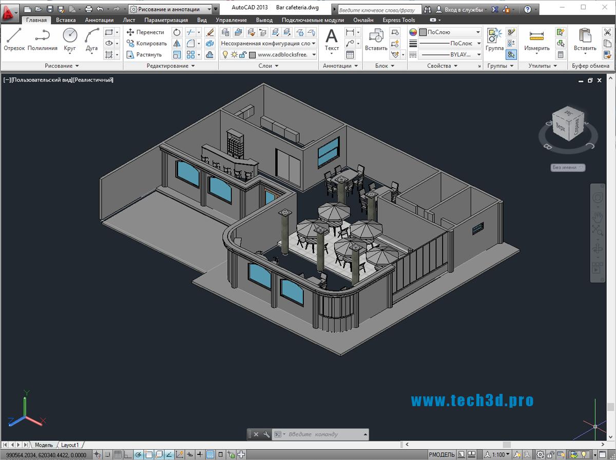 3D модель планировки кафетерия