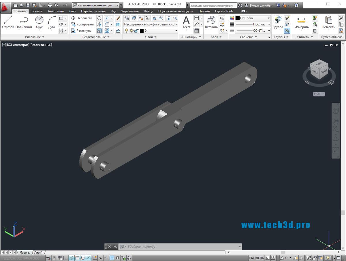 3D модель цепи подъемного блока