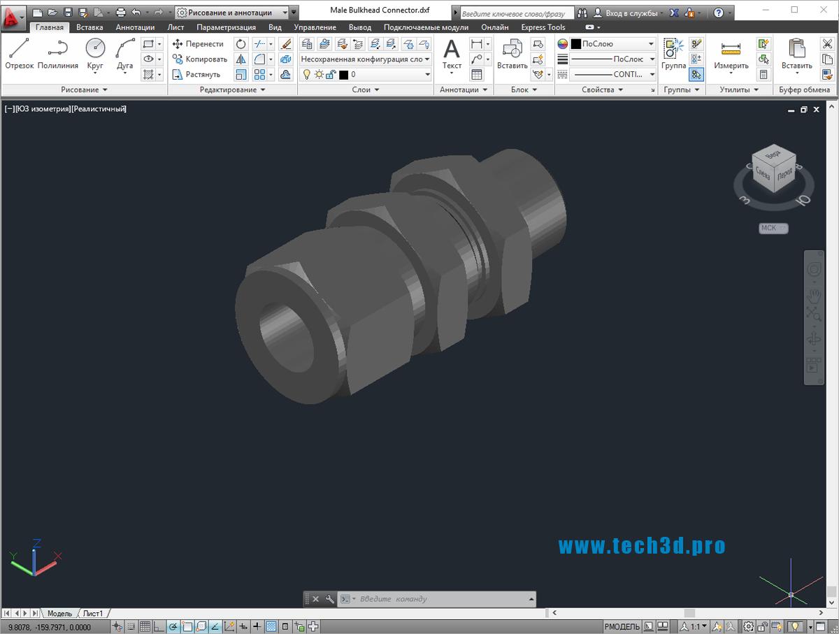 3D модель коннектора быстроразъемного