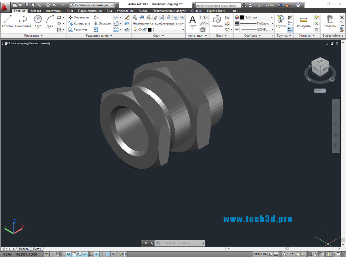 3D модель муфты проходной металлической