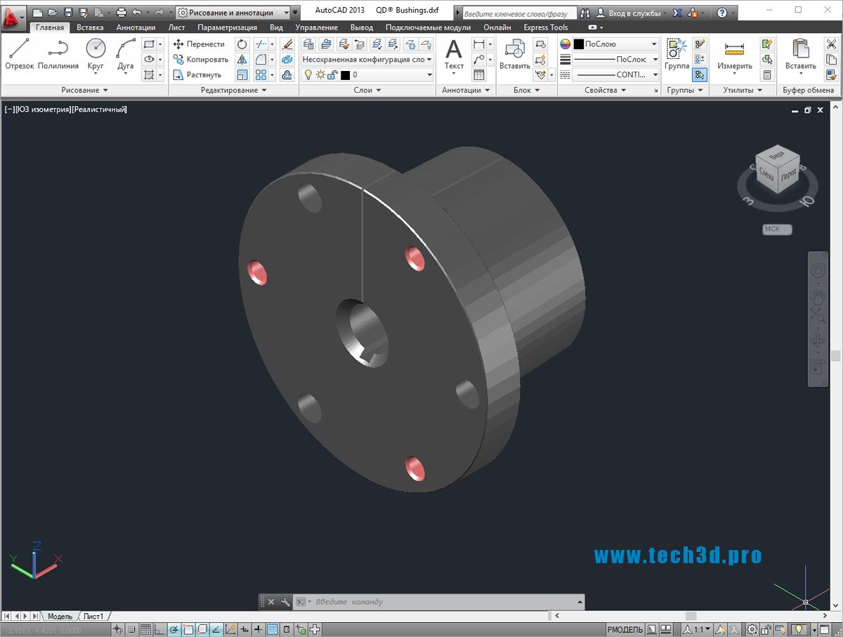 3D модельфланцевого держателя