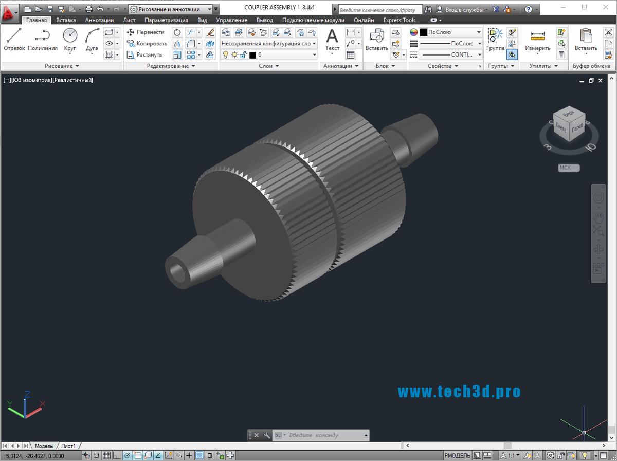 3D модель муфта быстросъемная металлическая