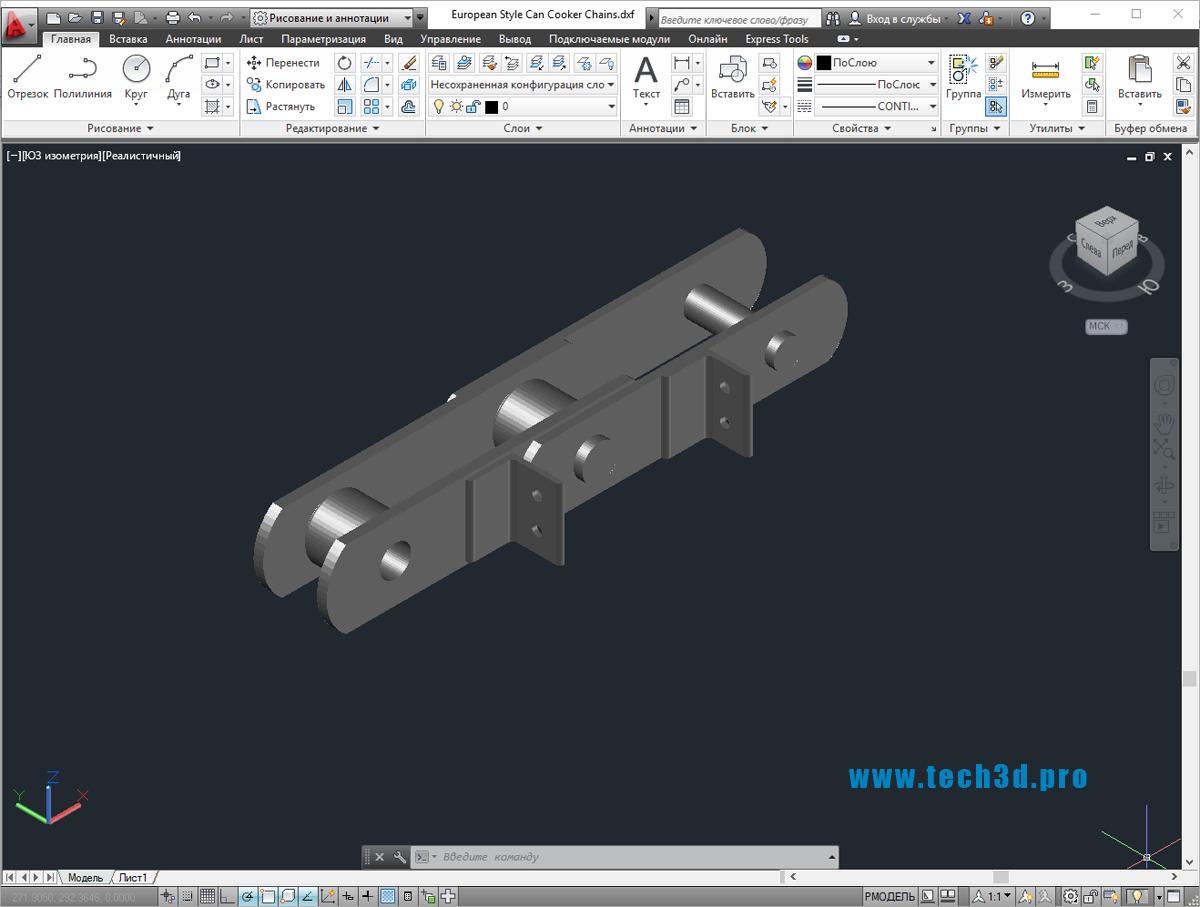 3D модель цепи котла