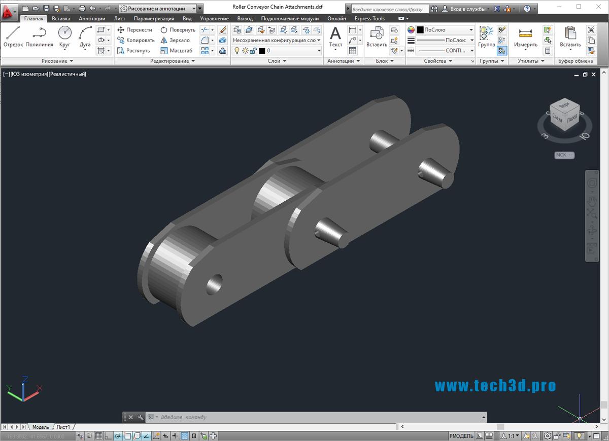 3D модели деталей цепей