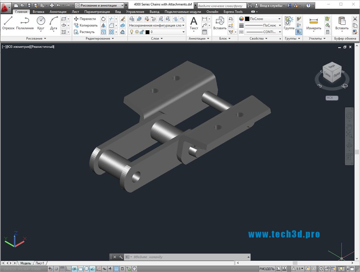 3D модель цепи с насадкой