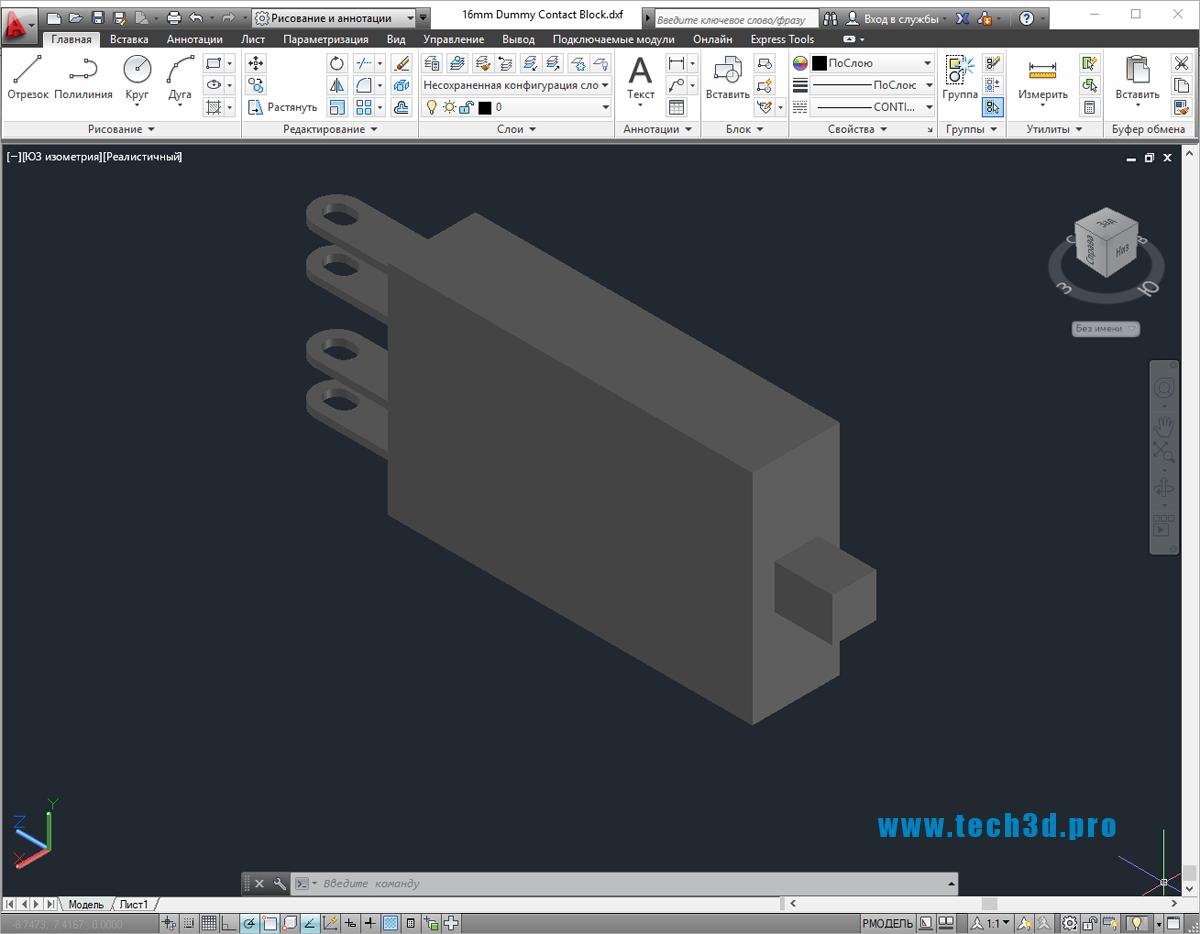 3D модель модель блок-контакта