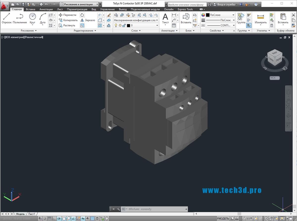3D модель контактора комбинированного