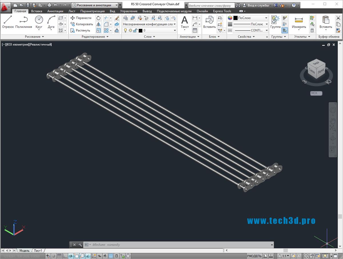 3D модель скребковой цепи конвейера