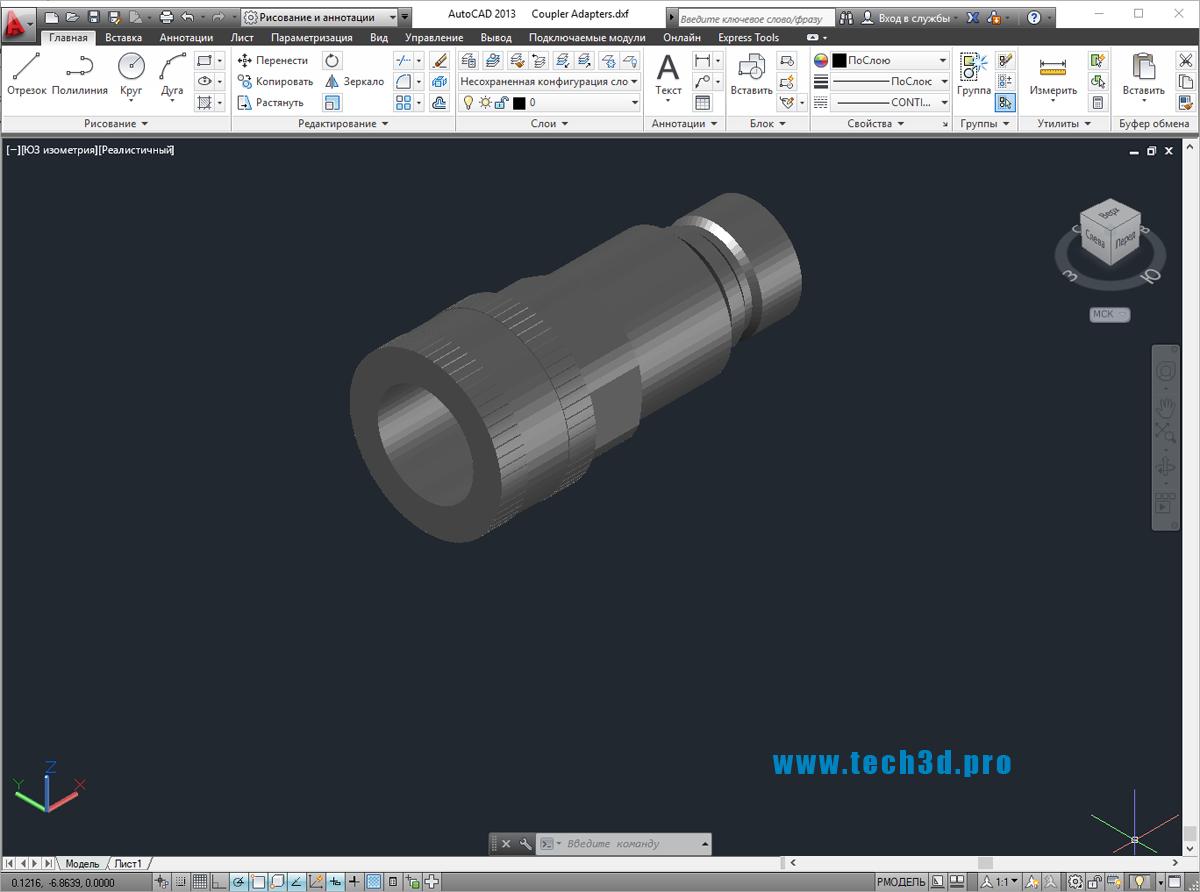 Пресс-фитинг для стальных труб