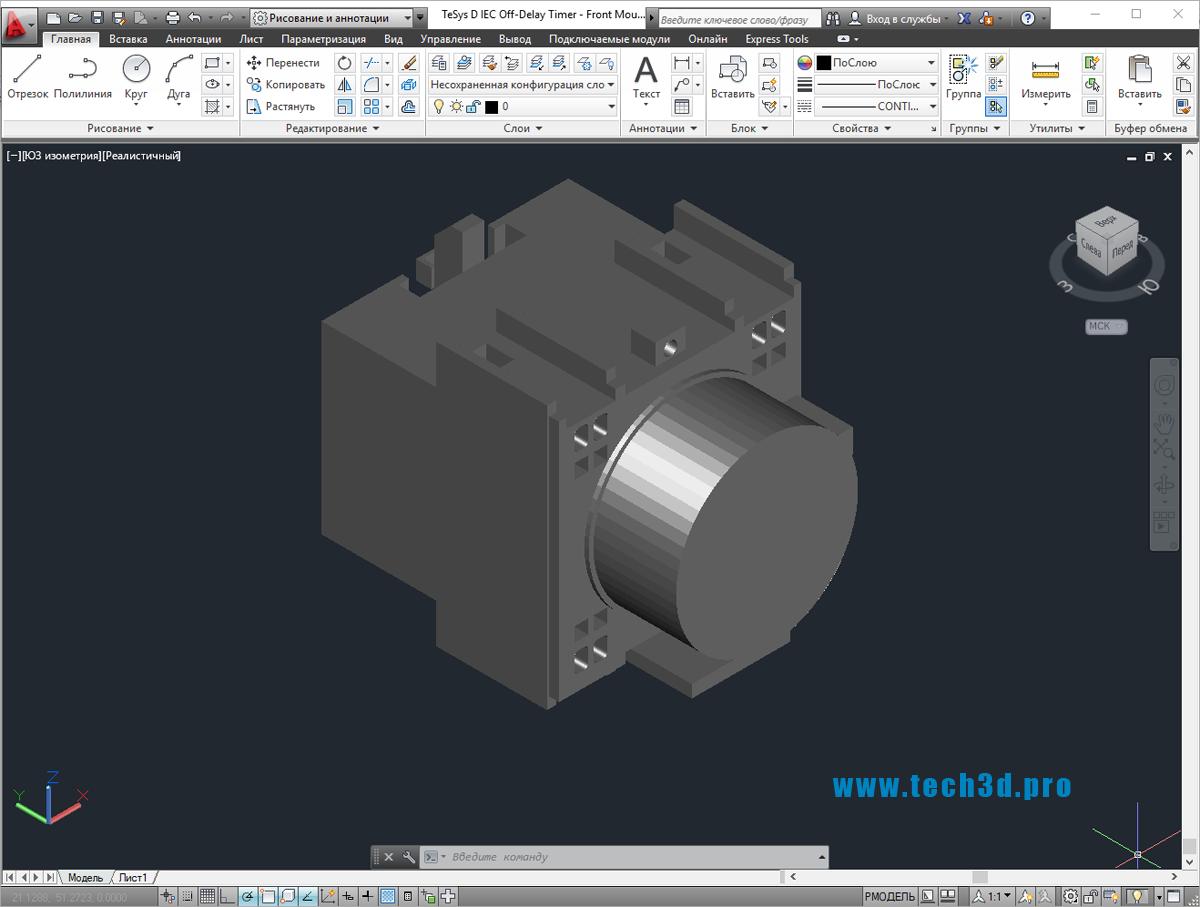 3D модель приставки выдержки времени для контактора