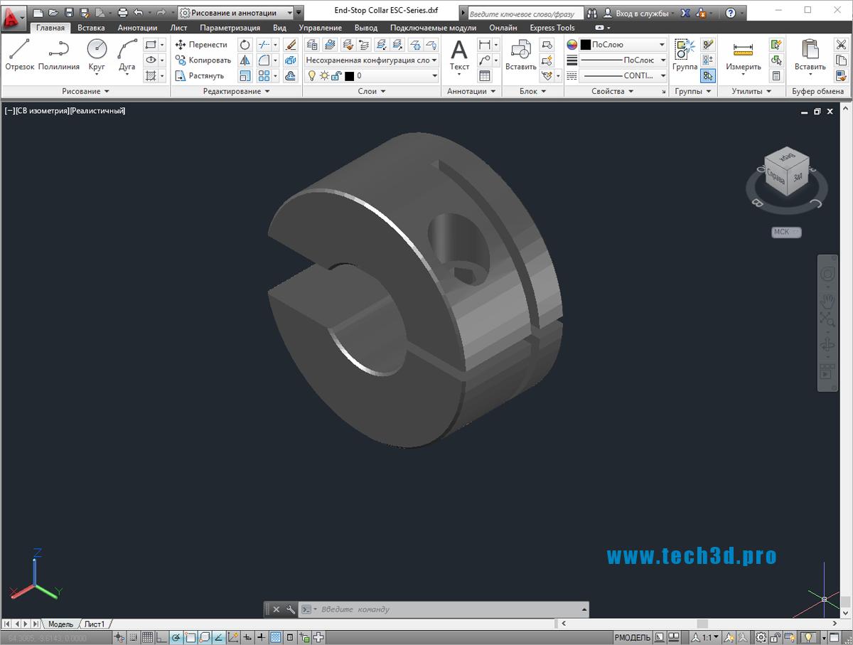 3D модель манжеты с упором